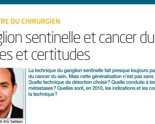 Ganglion sentinelle et cancer du sein: doutes et certitudes